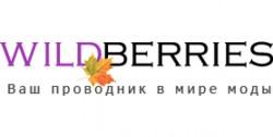 Wildberries.ru - интернет-магазин женской, мужской и детской одежды. Большой и широкий выбор товаров